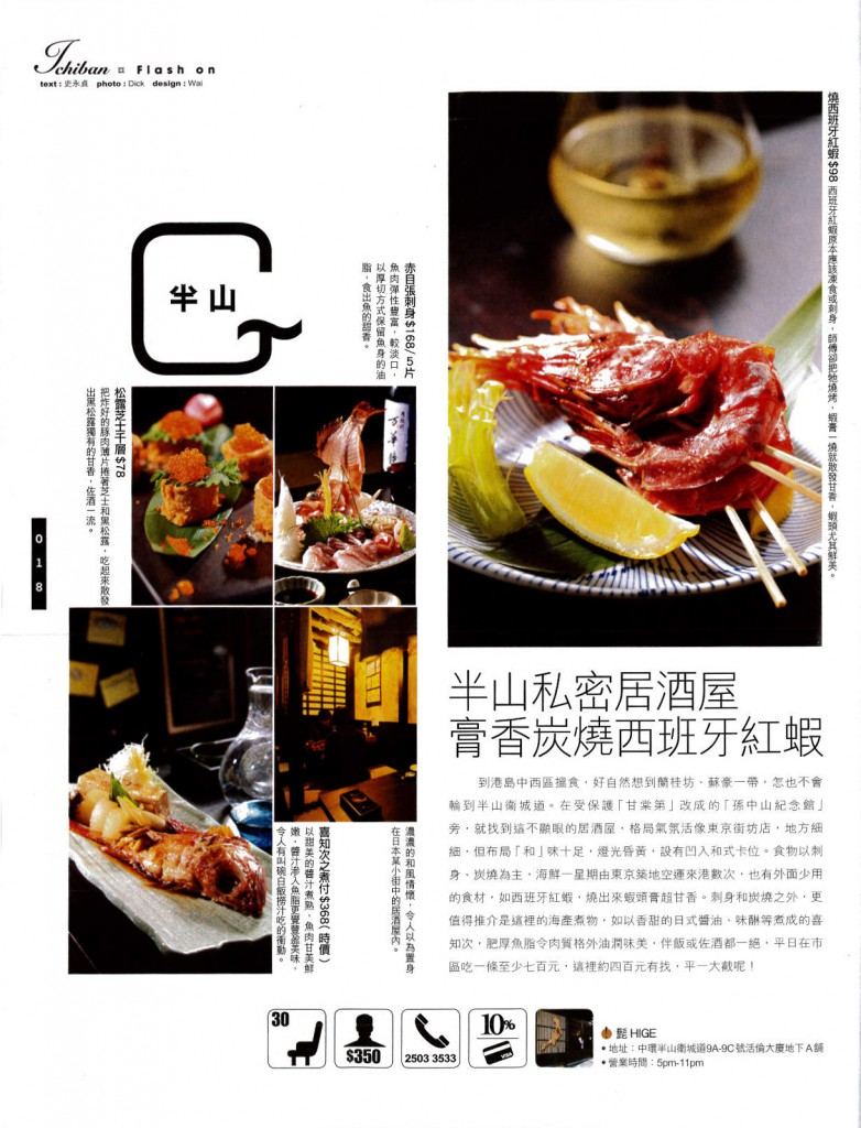 20150302_weekend weekly mg-2